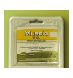 Εντομοκτόνα οικιακής μύγας - MUSCID 5GB - 25 gr (blister 2x12,5 gr)