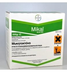 MIKAL 50/25 WG - κουτι 600 γραμ.