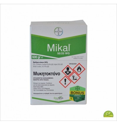 Mikal 50/25 WG | 600 gr