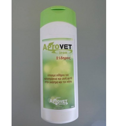 Agrovet iron Σίδηρος