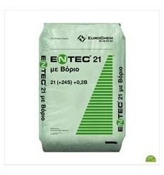 ENTEC 21 με Βόριο 40 kg