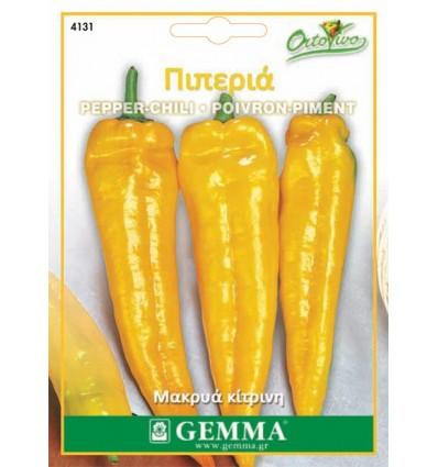 Πιπεριά Κίτρινη Μακριά 4131