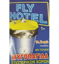 ΜΥΓΟΠΑΓΙΔΑ FLY HOTEL