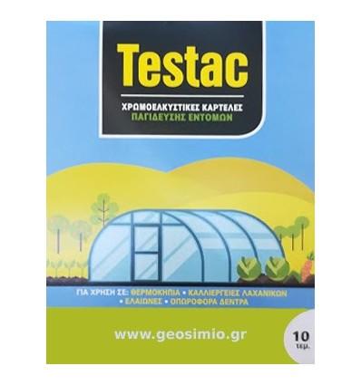 TESTAC COLOR CATCHER χρωμοπαγίδες 17×24 εκ. (έτοιμες με κόλλα)