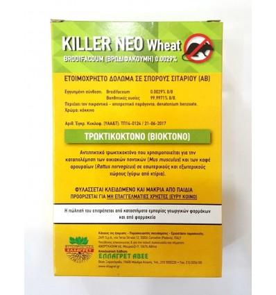 Killer-NEO Wheat Ποντικοφάρμακο Κουτί 150 gr (3 φακ. x 50 gr)