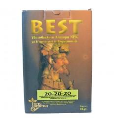 Best 20-20-20 Ενεργοποιητές 2 kg