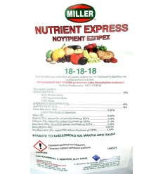 Nutrient Express 18-18-18 5 ΛΙΜΠΕΣ