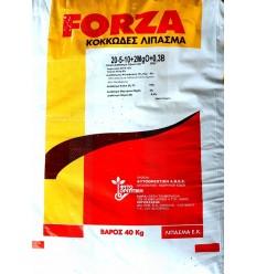 FORZA 20-5-10+2MgO+0.3B , 40kg