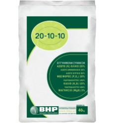 BHP 20-10-10