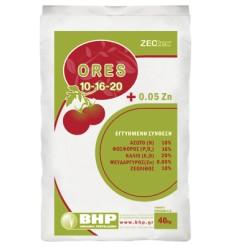 BHP ORES 10-16-20 Με ζεόλιθο