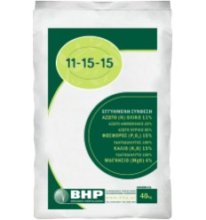 BHP 11-15-15 40KG