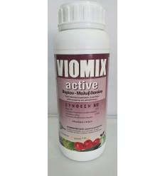 VIOMIX ACTIVE 1 LIT