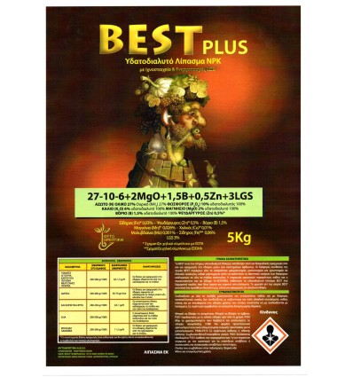 BEST PLUS 5KG