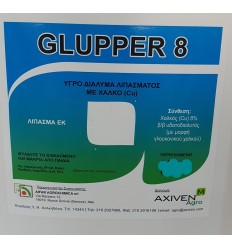 Glupper 8 (5lt)