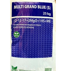 MULTI GRAND BLUE HAIFA (S) 25kg