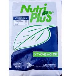 ΘΕΙΙΚΗ ΑΜΩΝΙΑ 21-0-0+ 0.2Β NUTRI PLUS 40kg
