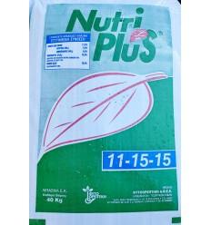 11-15-15 NUTRI PLUS 40kg