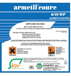 ARMETIL COURE 8 40 WP 500 ΓΡΑΜ.