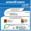 ARMETIL COURE 8 40 WP 1250 ΓΡΑΜ.