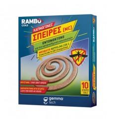 RAMBO Εντομοκτόνες Σπείρες
