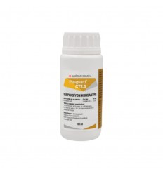 Φάρμακο για μύγες pesguard ct2.6 100 ml
