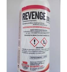 Revenge 200 SL (250LT)