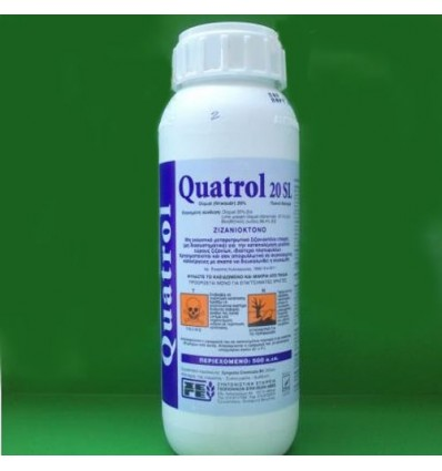 Quatrol 20SL | Ζιζανιοκτόνο 1ΛΙΤΡΟ