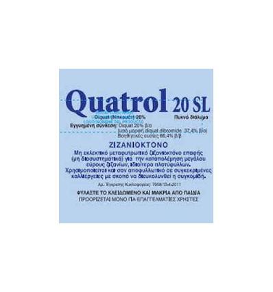 Quatrol 20SL   Ζιζανιοκτόνο 1ΛΙΤΡΟ