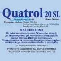 Quatrol 20SL   Ζιζανιοκτόνο 5 ΛΙΤΡΑ