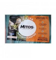 Ελαιόδιχτα MITOS EXTRA 120gr 6Χ12