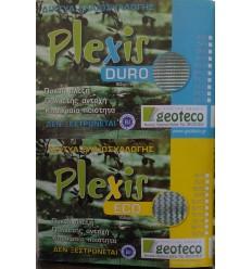 ΕΛΑΙΟΔΙΧΤΟ PLEXIS DURO 90gr 8X12