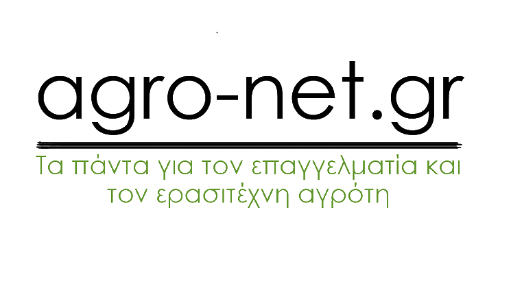 agro-net